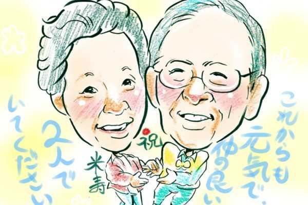 母の日 ギフト プレゼントサプライズ動画 サプライズムービー 結婚式余興 誕生日 プレゼント プロポーズ 記念日 送別会 ブルーダックス