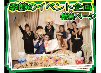 サプライズ動画 サプライズムービー 結婚式余興 誕生日 プレゼント プロポーズ 記念日 送別会 ブルーダックス