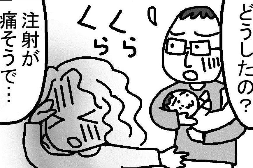 サプライズムービー 紙芝居 大岩なおみ 結婚式余興